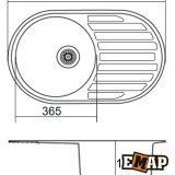 Врезные мойки: Кухонная мойка с крылом ЕМАР ЛАЙТ 7750 фото 1